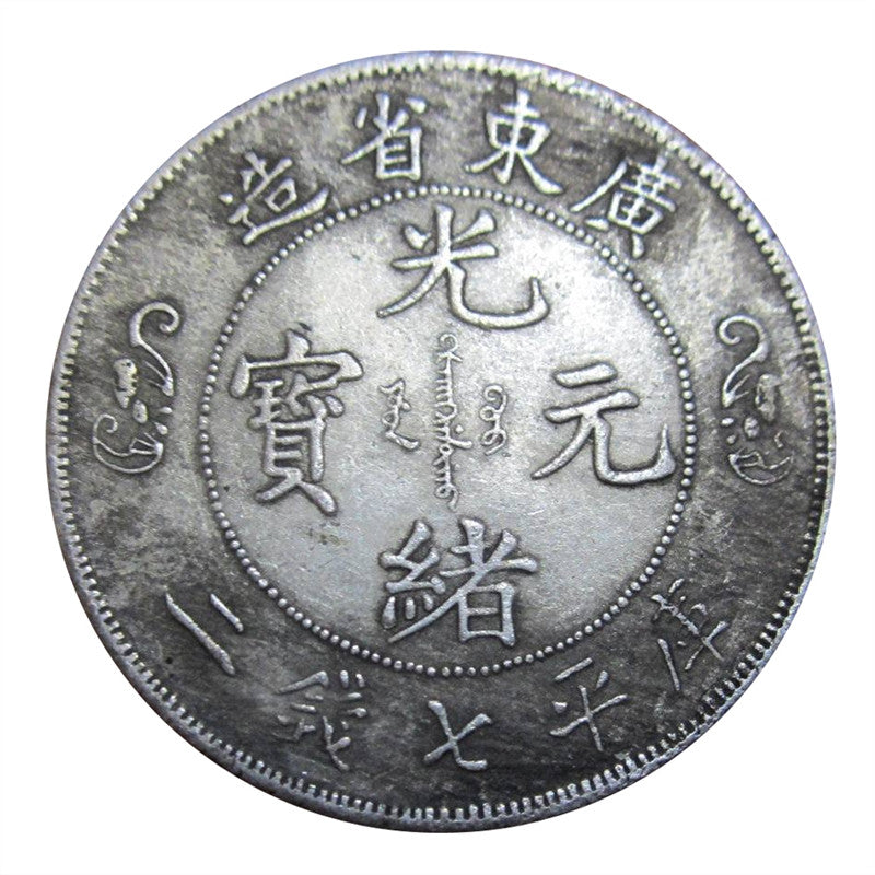 Chinese Feng Shui Coin Lucky Fortune Coins for Wealth Health and Success