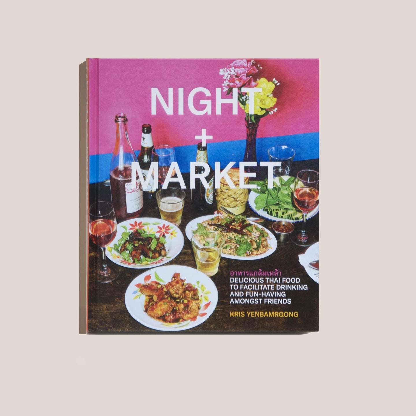 Night + Market by Kris Yenbamroong and Garrett Snyder, available at LCD.