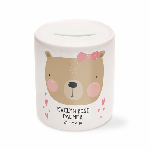 Children's Personalised Teddy Bear Money Box