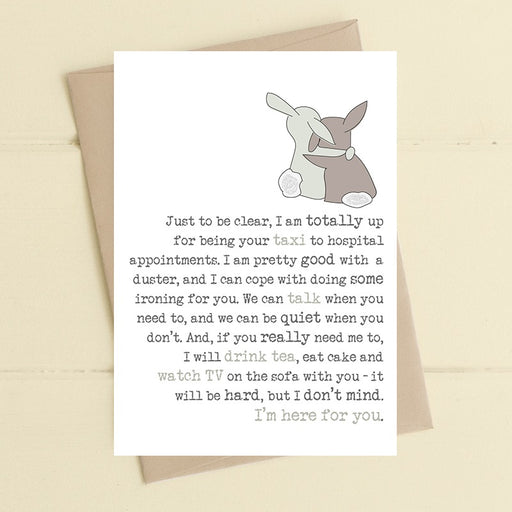 """Just to be Clear"" Card"