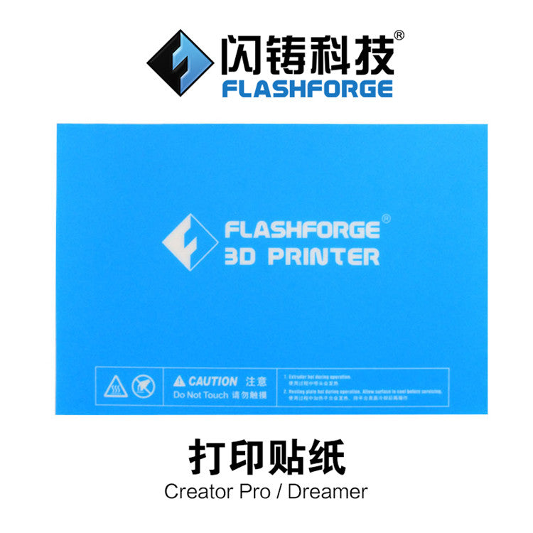 Creator Pro Printing Surface - Build Plate Sticker