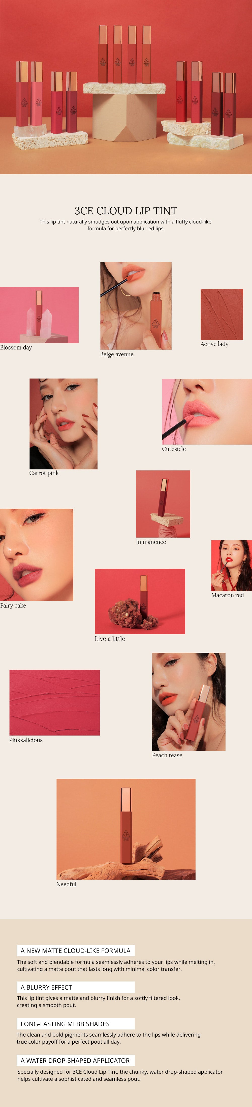 3CE Cloud Lip Tint Glam Touch UK