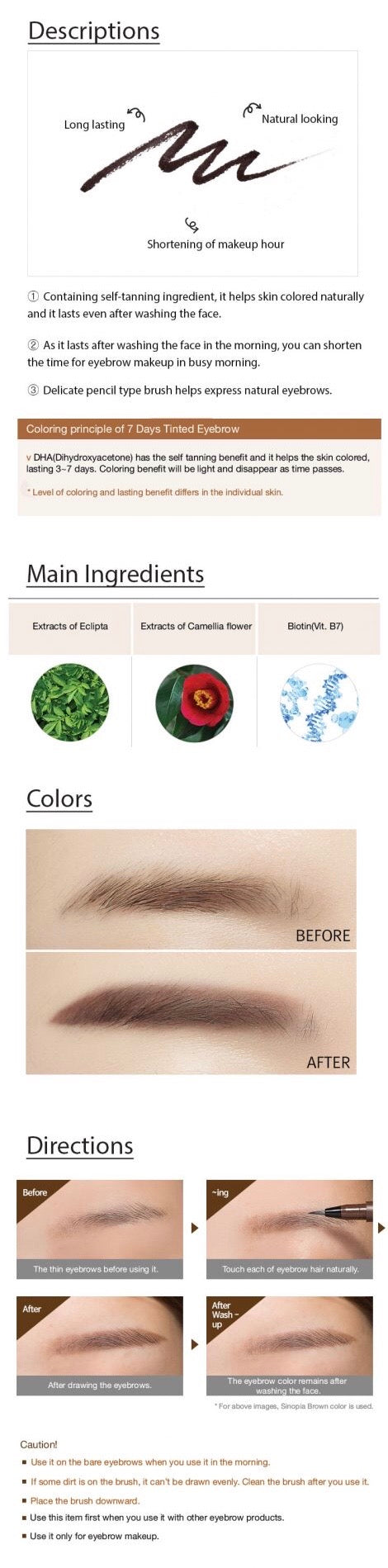 MISSHA 7Days Tinted Eyebrow 0.8ml Glam Touch
