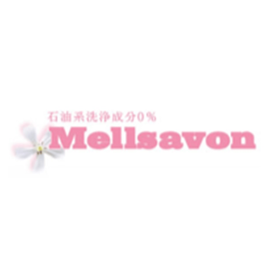 May Brand Special - Mellsavon