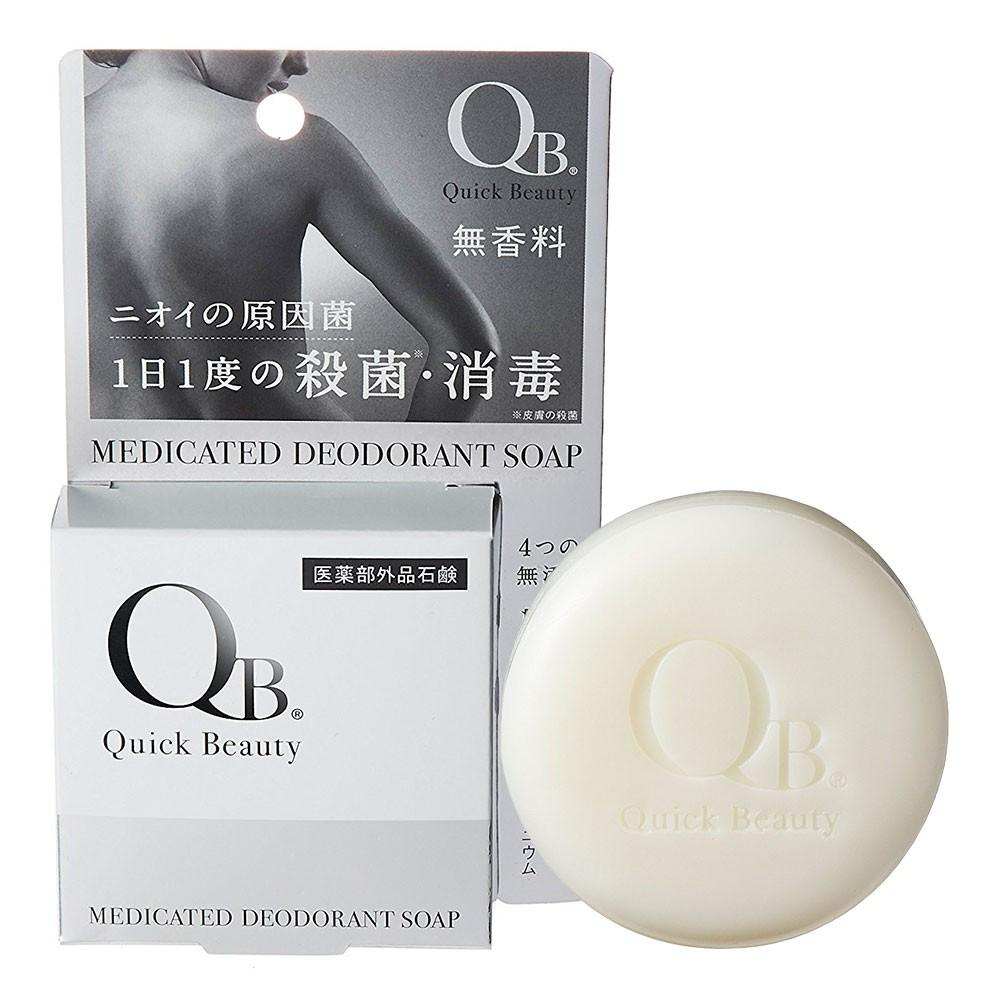 QB Medicated Deodorant Soap and Packaging