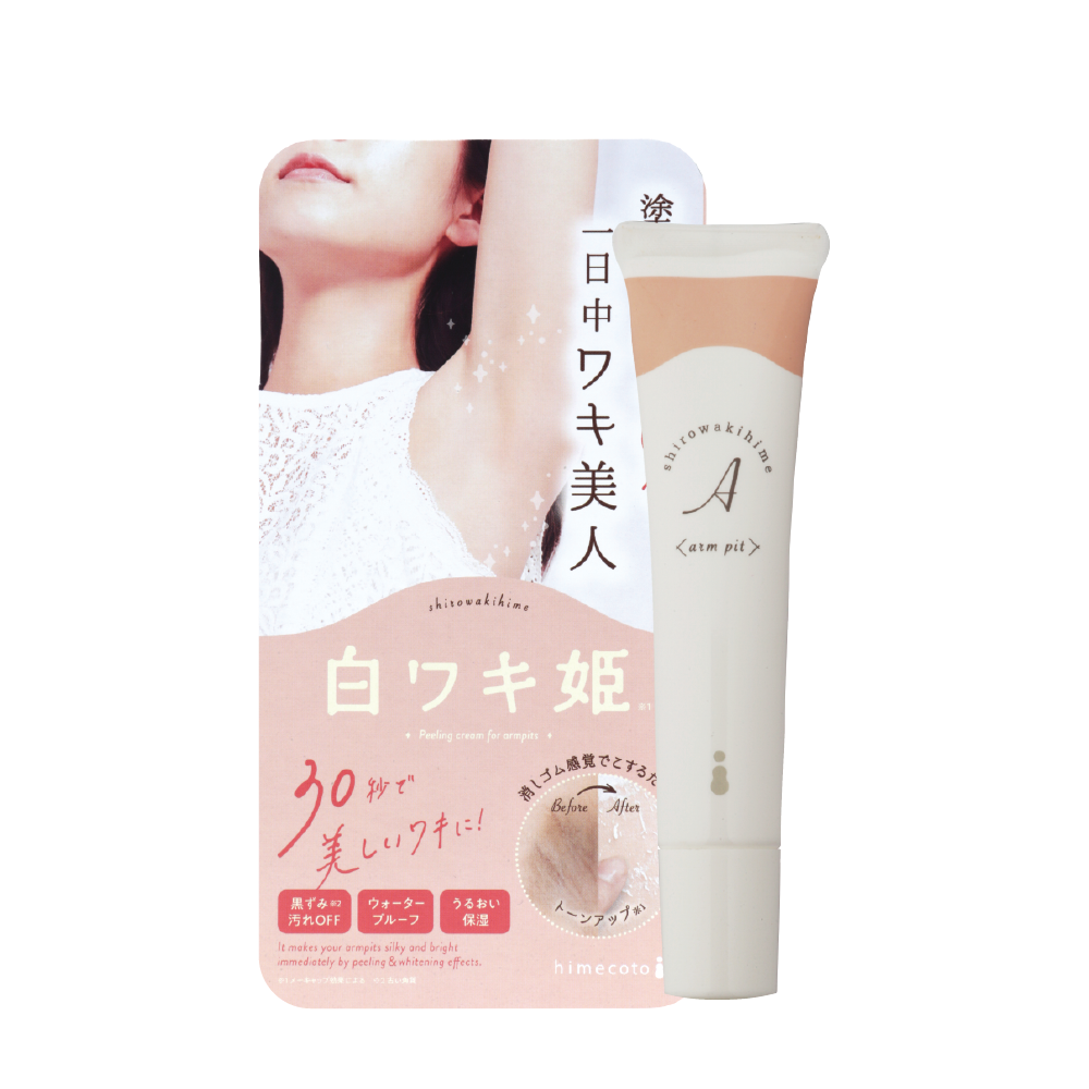 HIMECOTO Shiro Waki Hime Peeling Cream For Armpits 18g