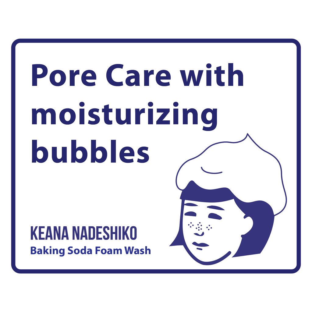 KEANA BAKING SODA FACE FOAM WASH