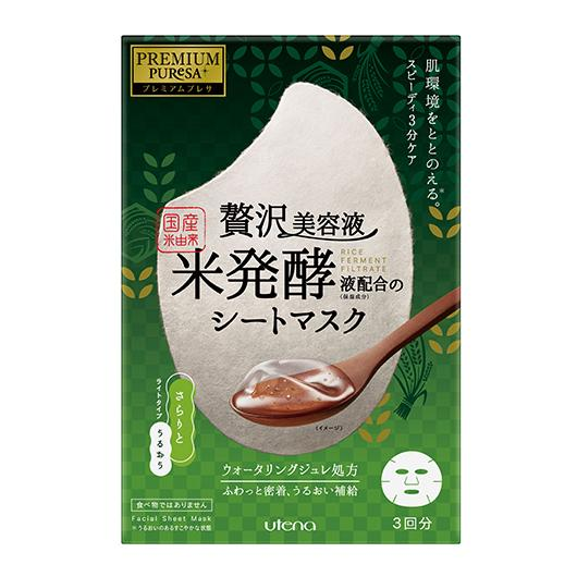 Utena Premium Puresa Skin Conditioning Mask 3's [ 2 Types To Choose ]