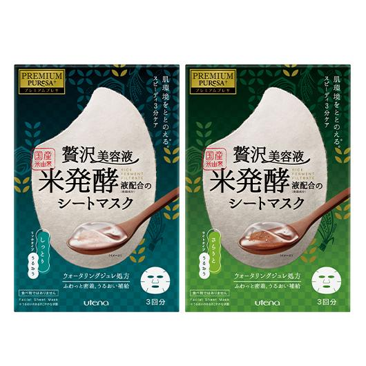 Utena Premium Puresa Skin Conditioning Mask [ 2 Types To Choose ]