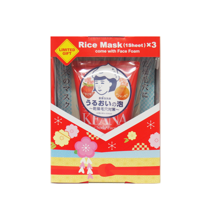 [BUNDLE] KEANA BAKING SODA FOAM WASH 100G + KEANA RICE MASK 3'S