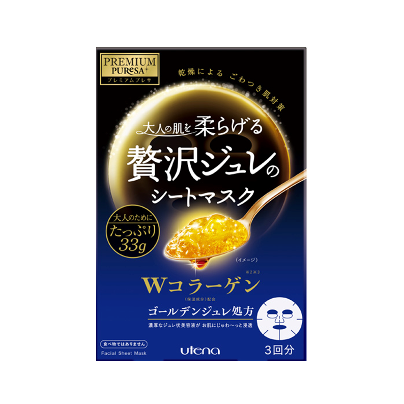 UTENA PREMIUM PURESA GOLDEN JELLY MASK (33G 3'S)