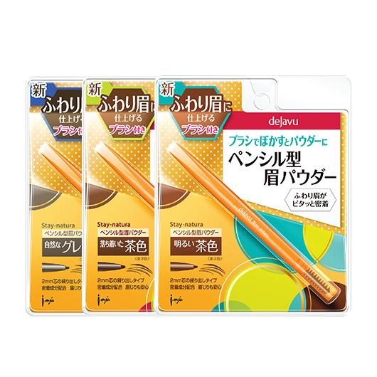DEJAVU NATURAL LASTING EYEBROW PENCIL - Tokyoninki