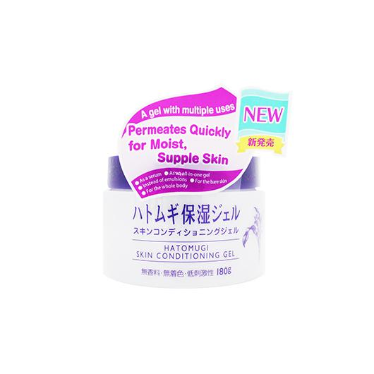 [BUNDLE] NATURIE HATOMUGI SKIN CONDITIONER LOTION 500ML + HATOMUGI GEL 180G