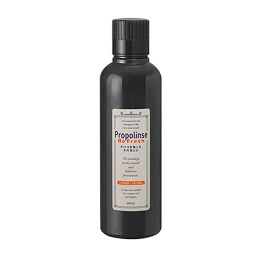 Propolinse Mouth Wash 600ML [5 Types To Choose]