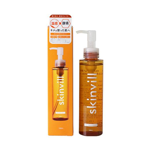 SKINVILL HOT CLEANSING OIL 150ML