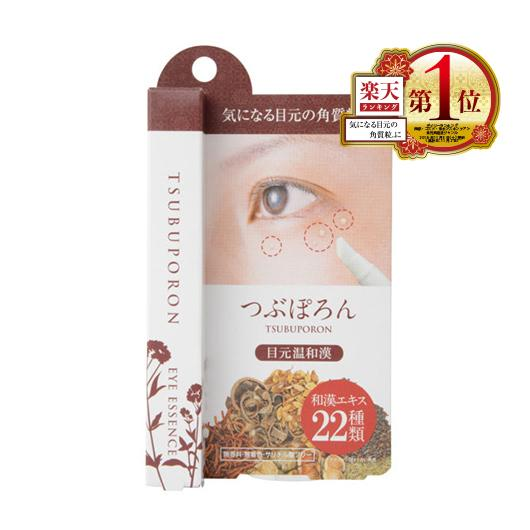 Tsubuporon Eye Essence Packaging 1.8ML