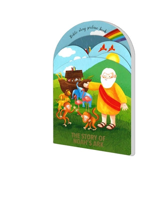 BIBLE STORY PICTURE BOOK-THE STORY OF NOAH'S ARK