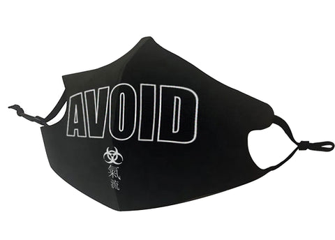 AVOID-19 Mask (PM2.5) - Chi Flo