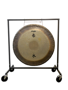 GrandStands Concert Gong Stand