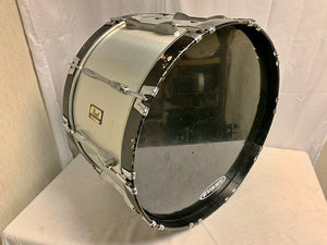 "Pearl Championship Marching Bass Drum 26"" X 14""  in Brushed Aluminum Finish"
