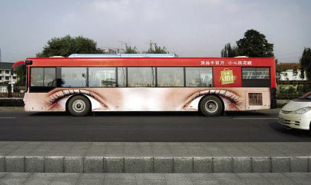 creative-bus-ads-eyes