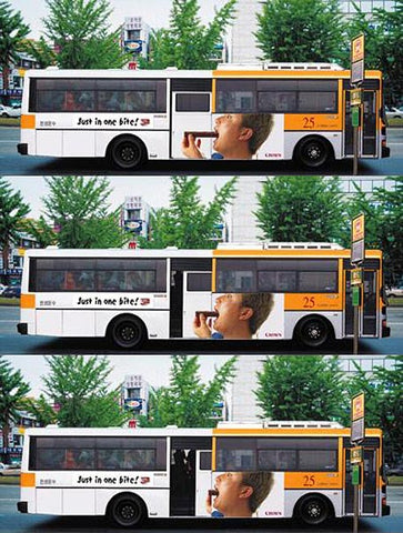 creative-bus-ads-just-one-bite