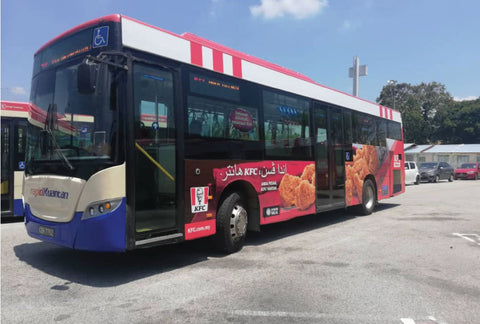 rapid kuantan , bus advertising, transit advertising, outdoor advertising, mobile ads marketing, kuantan  bus advertising, advertising agency