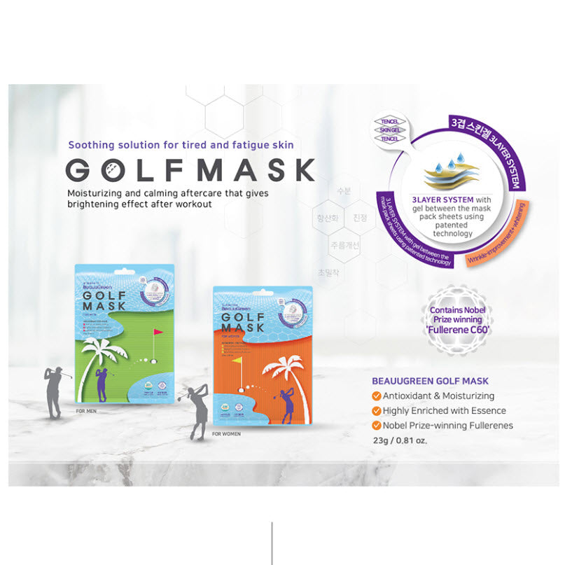 GOLF FACE MASK - VALUNIQ
