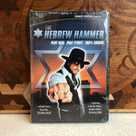 Hebrew Hammer DVD