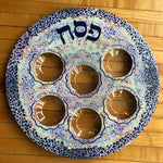 Seder Plate (disposable)