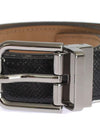 Black Silk Bowtie & Leather Belt Gift Box
