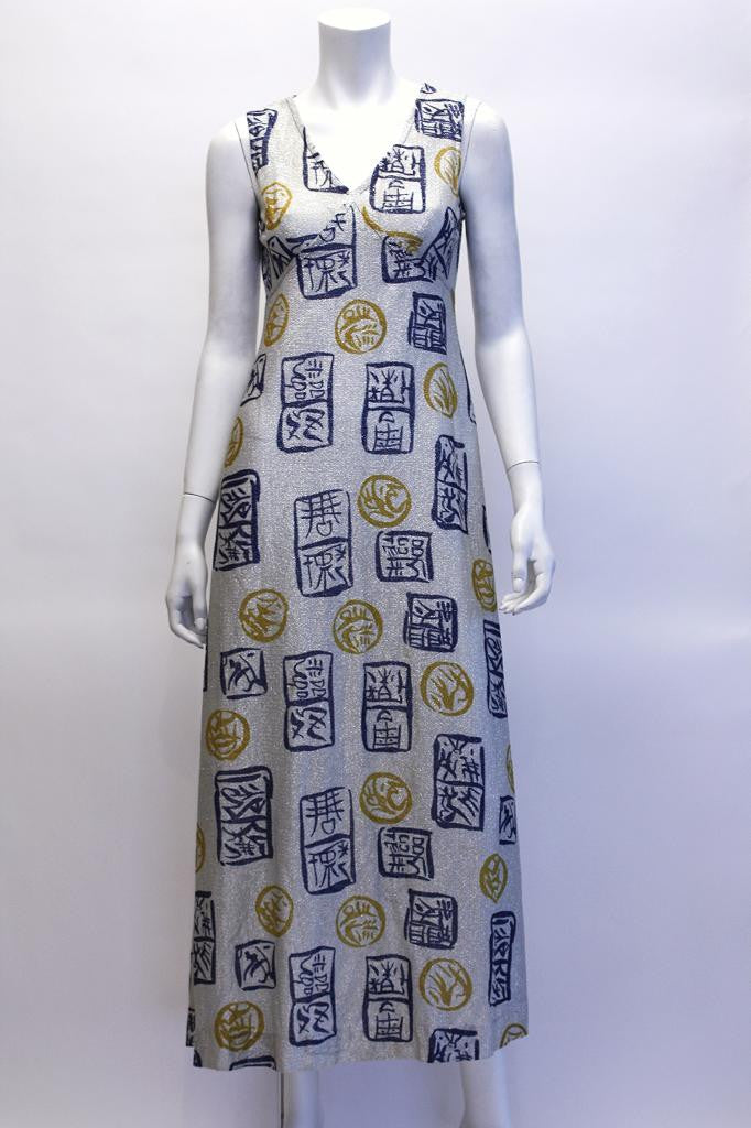 Vintage 70's Silver Metallic Asian Character Print Dress