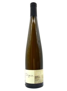 Muscat Origin 2018 | Natural Wine by Jean Marc Dreyer.