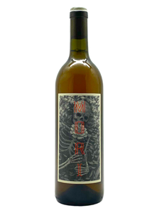 Give Up The Ghost | Natural Wine by Momento Mori.