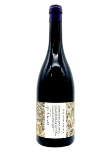 Pinot Noir Kleiner Wald 2017 | Natural Wine by Wenzel.
