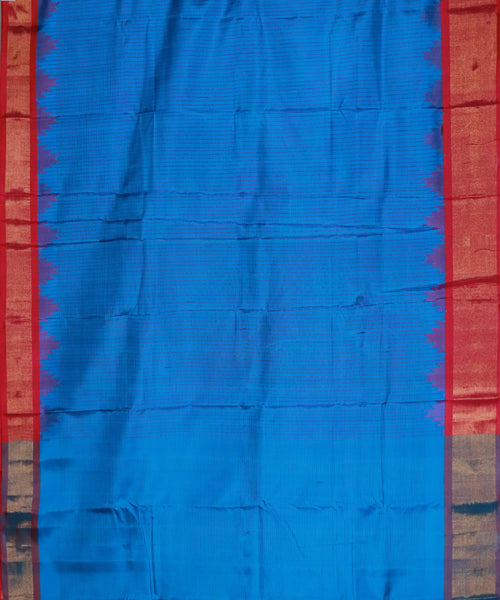 Yale blue color handloom Gadwal Silk saree