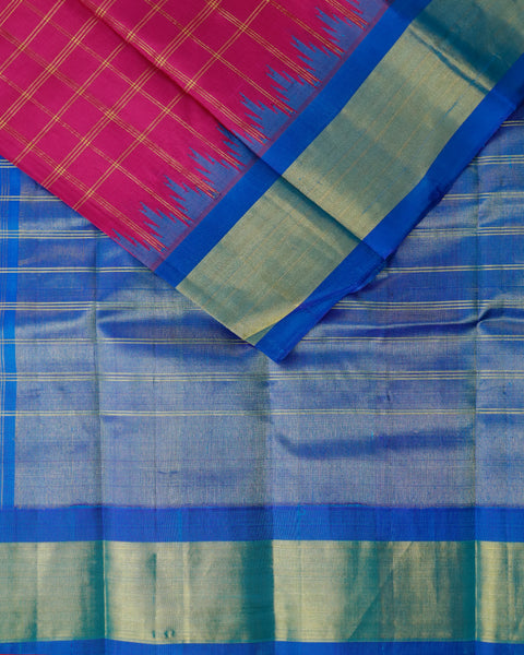 Ruby pink color handloom Gadwal Silk saree
