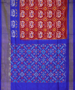 Burgundy red color Pochampally Silk Sarees