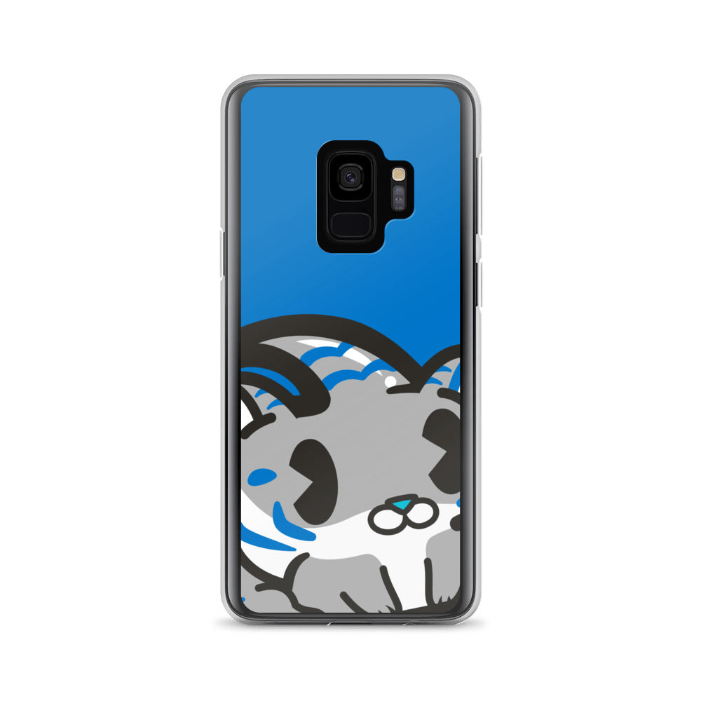 Grey Tiger Poo Samsung Case