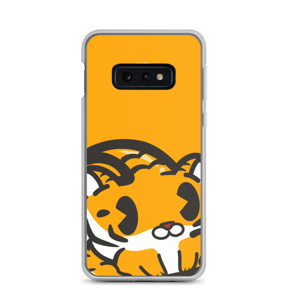 Tiger Poo Samsung Case