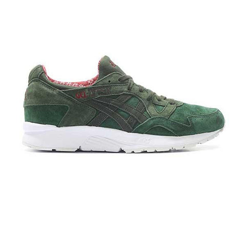 Asics Gel-Lyte V Dark Green Duffle Bag - Kong Online - 1