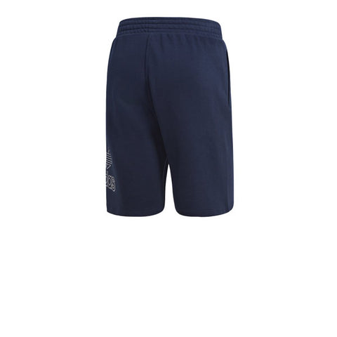 Adidas Outline Short Core Navy