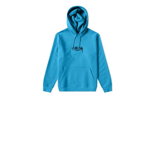 Stussy Designs Applique Hood Ocean