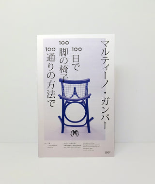 100 Chairs in 100 Days and its 100 Ways (Not Lost in Translation)}