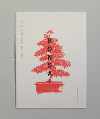 Bonsai by Erik van der Weijde