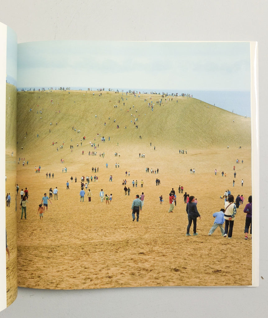 Counting Grains of Sand 1976-1989 by Hiromi Tsuchida