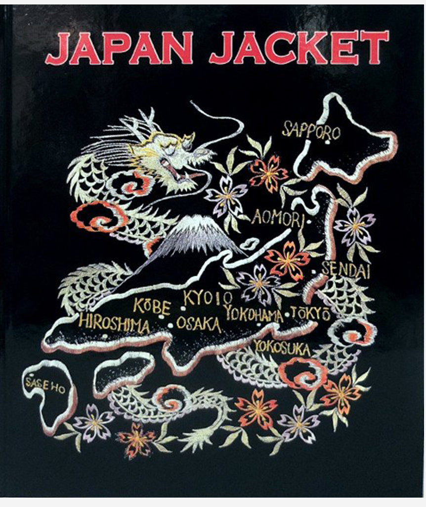 Japan Jacket: Embroidered Souvenir Jackets by Taylor Toyo}