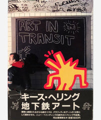 Art in Transit: Subway Drawings by Keith Haring