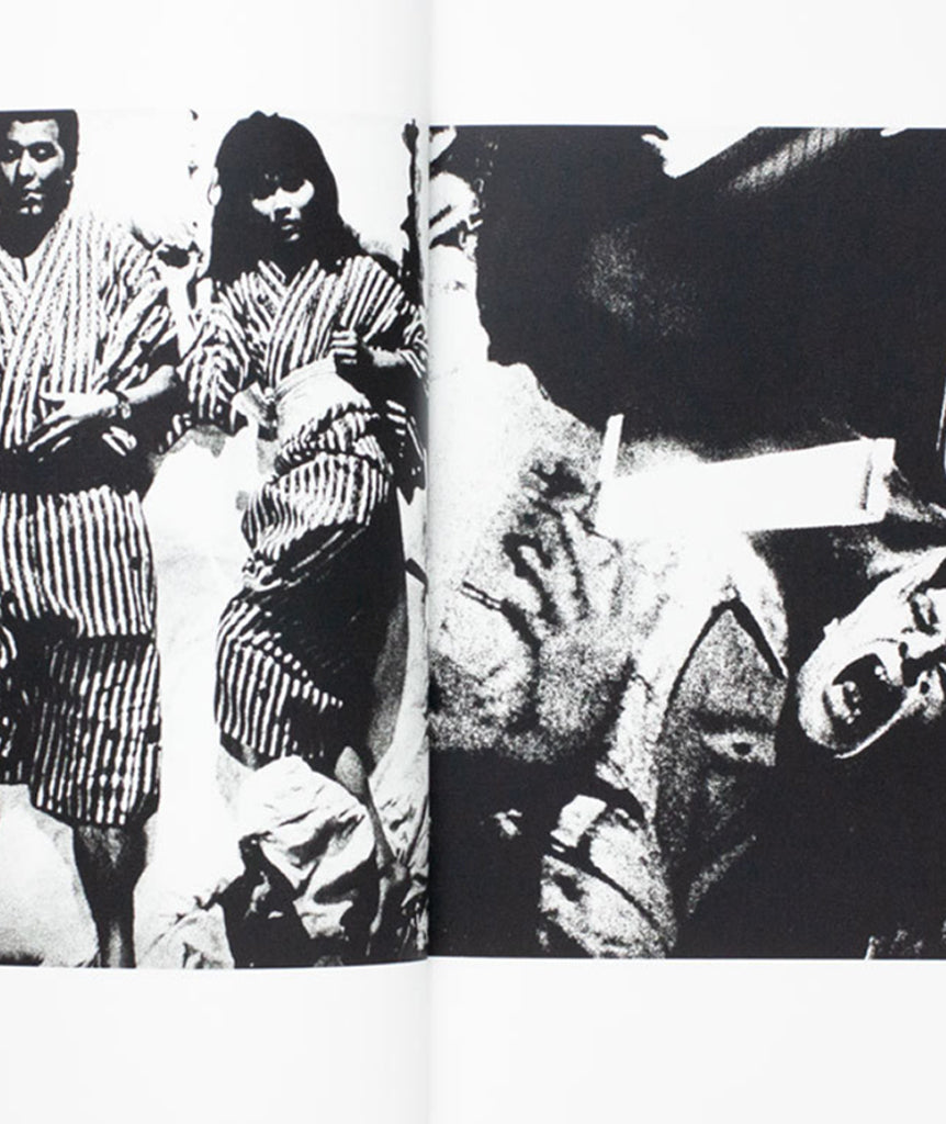 Japan, A Photo Theater by Daido Moriyama