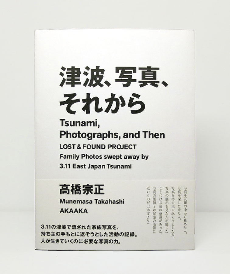 Tsunami, Photographs, and Then: Lost & Found Project by Munemasa Takahashi